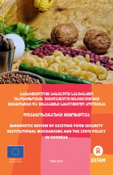 DIAGNOSTIC REVIEW OF EXISTING FOOD SECURITY INSTITUTIONAL MECHANISMS AND THE STATE POLICY IN GEORGIA