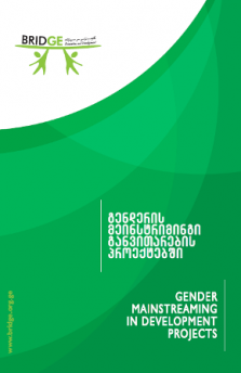Gender Mainstreaming in Development Projects