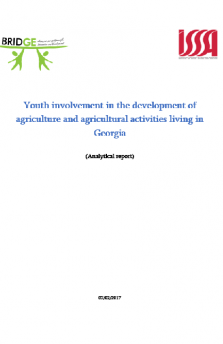 Youth Involvement in the Development of Agriculture and Agricultural Activities Living in Georgia