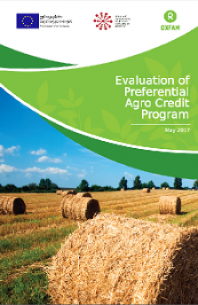 EVALUATION OF PREFERENTIAL AGRO CREDIT SYSTEM IN GEORGIA